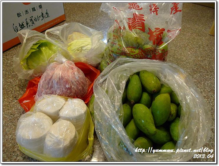 芒果青DIY(2)