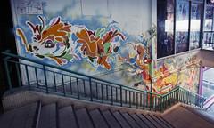 Kobby, Siam Square