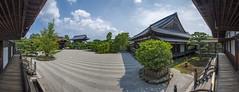 11-photo photomerge of Ninnaji (acase1968) Tags: kyoto temple ninnaji 11photo nikon d600 nikkor 24120mm f4g japan garden rock  world heritage site ninaji shadows partly cloudy mostly sunny