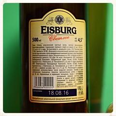 DSC_1379 (mucmepukc) Tags: beer bottle