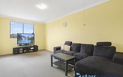 12/505-507 Wentworth Avenue, Toongabbie NSW