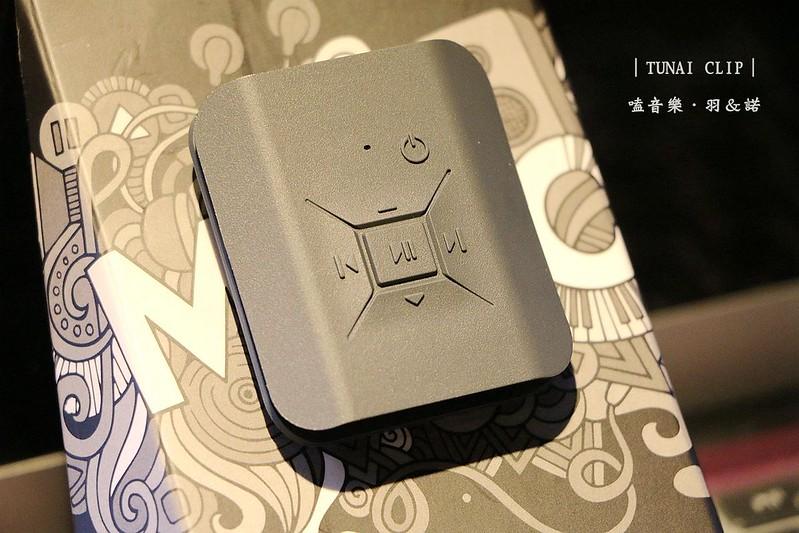 TUNAI CLIP嗑音樂無線耳機擴大器10