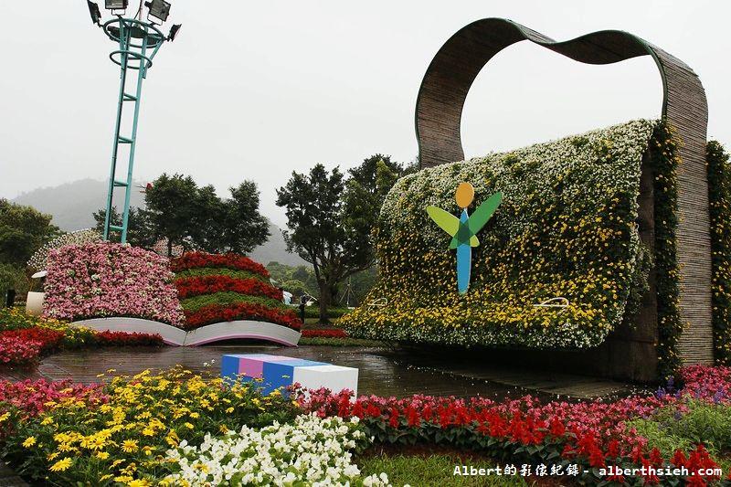 【綠博】宜蘭蘇澳.2013綠色博覽會