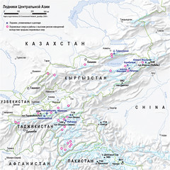 Glaciers of Central Asia /    (Zoi Environment Network) Tags: china pakistan mountain afghanistan ice asia risk flood map glacier area melt geography tajikistan uzbekistan centralasia kazakhstan kyrgyzstan territory                            climatechangeincentralasia