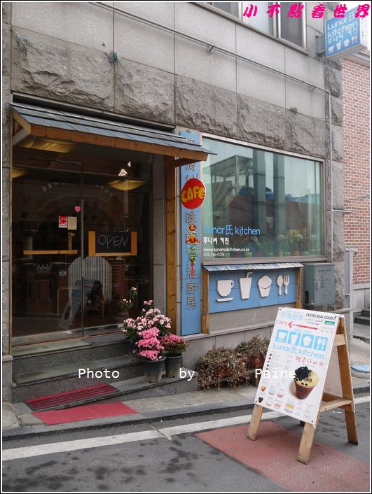 0405仁川新浦炸雞 自由公園 中國城 富平地下街 (65).JPG
