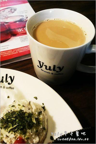 yuly早午餐