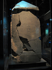 """Cleopatra - CA Sci Museum - 20120714-009 • <a style=""""font-size:0.8em;"""" href=""""http://www.flickr.com/photos/42153737@N06/8698415867/"""" target=""""_blank"""">View on Flickr</a>"""