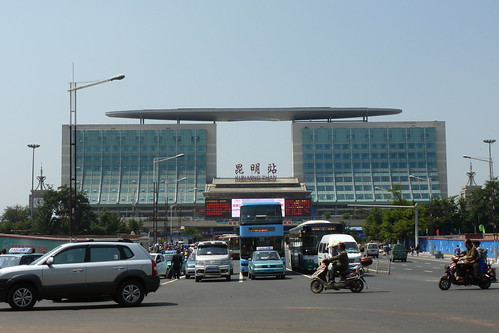 Kunming (CN) - Central Station