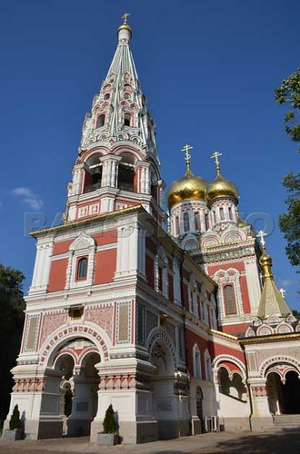 Shipka - Krisztus Szuletese orosz ortodox templom016