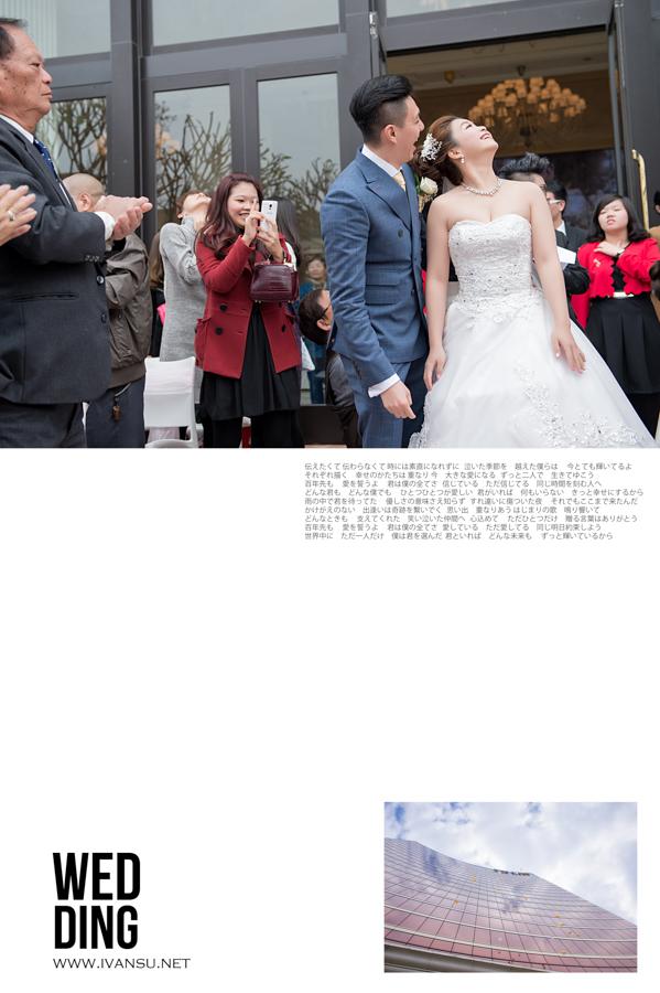 29650086135 f8f3c5e6e3 o - [台中婚攝] 婚禮攝影@林酒店 汶珊 & 信宇