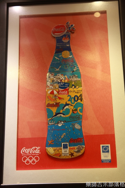 Coca_Cola_124