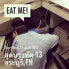 ไม่ต้องท้า พี่กินน้องแน่ #กูหิวมาก #มาหั้ยแดกถึงห้อง #พังบ่อยๆนะปริ้นเตอร์ #555+++