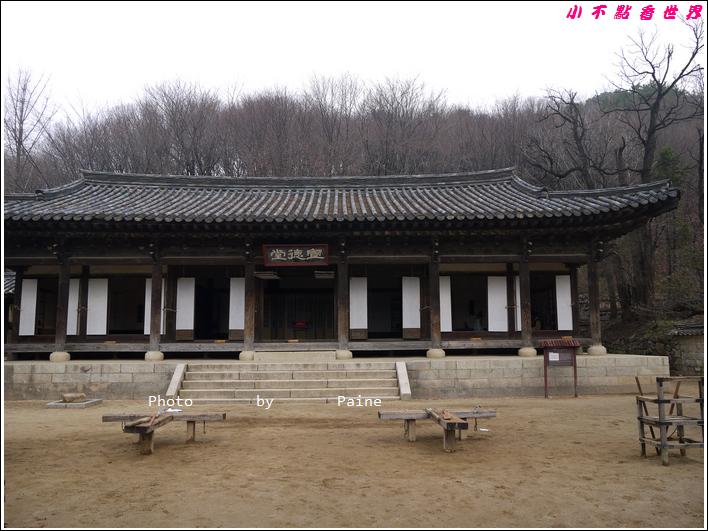 0403韓國民俗村 (44).JPG