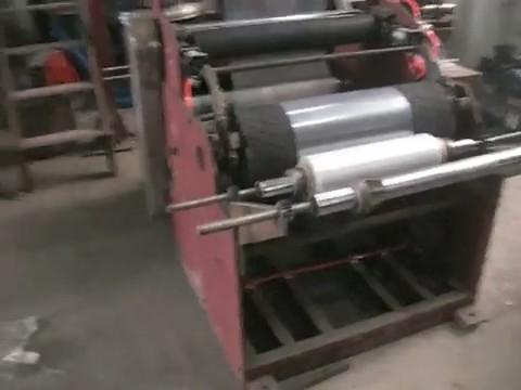 mesin blown film Polyethylene