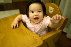 On the baby chair (Bira888) Tags: baby girl 24 cz 18