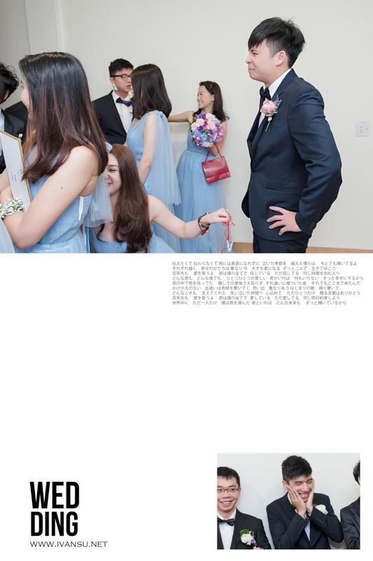 29441578650 8fda6acac0 o - [台中婚攝] 婚禮攝影@展華花園會館 育新 & 佳臻