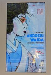 Andrzej Wajda (Antropoturista) Tags: poland krakau krakow manggha museum andrzejwajda poster blue red japanese woman exhibition ego selfie reflection