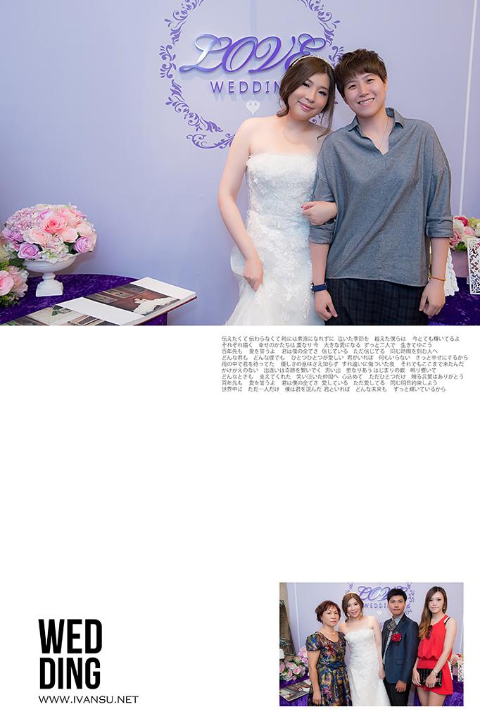 29685682601 58c741d1d8 o - [婚攝] 婚禮攝影@長億婚宴會館 冠伶 & 震翔