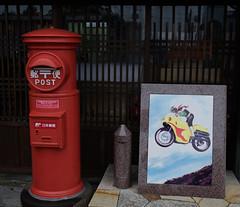 20160918-DSCF2506.jpg (kato_masashi) Tags:      jp