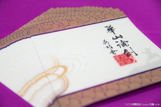 005_YUYU視覺設計