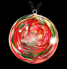 Christmas Ball 1 (caralan393) Tags: polar experimental christmas ball red grevillea decoration