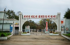 Cooperative farm gate near Hamhung (Frhtau) Tags: dprk north korea korean people leute street scene centre town daily life asia asian east nordkorea hamhung cooperative farm gate tor entrance slogan propaganda architecture building gebude architektur design scenery   choxin  outdoor      corea del norte core du nord coreia do coria    culture landstrase stadt gebudekomplex public
