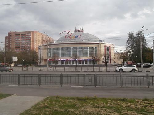 Тула. Новый Цирк ©  viktor_vkin