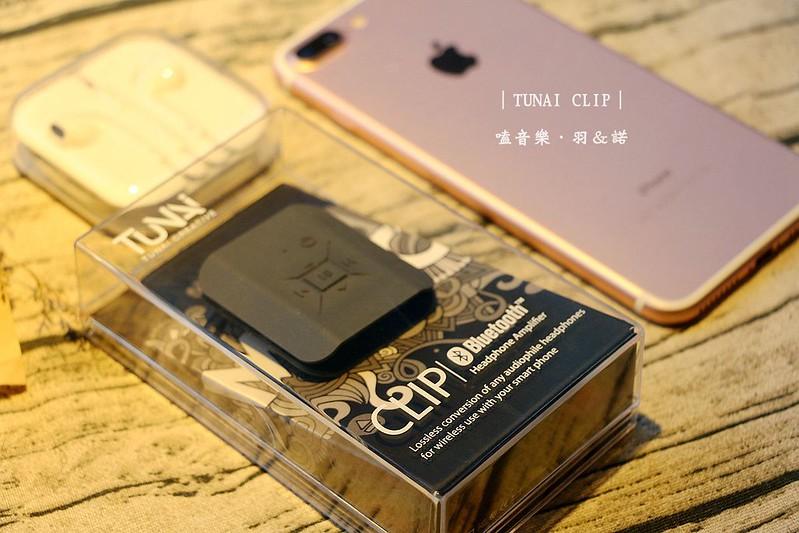 TUNAI CLIP嗑音樂無線耳機擴大器06