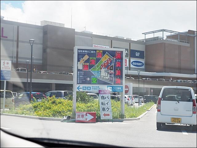 Aeon Mall Okinawa Movie Times