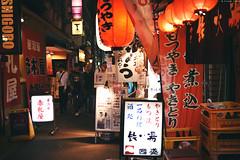 新橋・居酒屋 ∣ Shinbashi・Tokyo  [EXPLORED] (Iyhon Chiu) Tags: 新橋 居酒屋 shinbashi tokyo 東京 日本 夜 night japan japanese izakaya inexplore