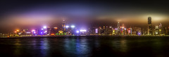 Hong Kong Skyline in Colour (Gerald Ow) Tags: hongkong victoria harbour panorama geraldow canon eos 5dmkii 5dmk2 ef1740mm f4l tsim sha tsui tst night photography long exposure 1740mm