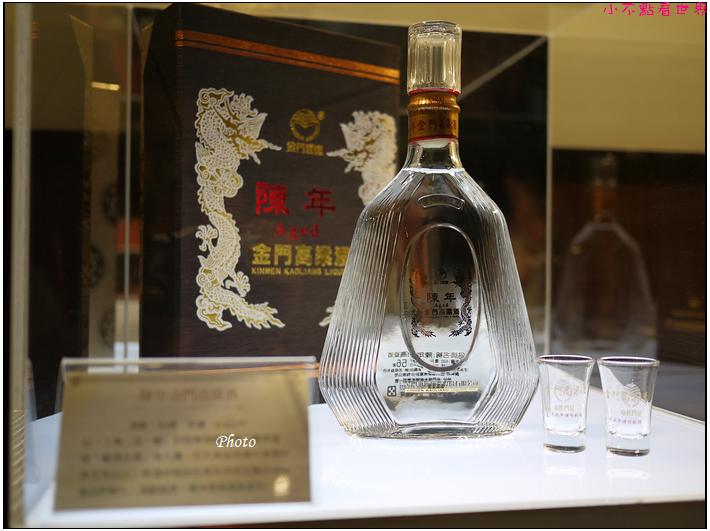 金門高粱品酒會 (16).JPG