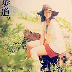 うはあああああああ麻生久美子さんんんんんんん(暫くお待ちくだちい。  #麻生久美子