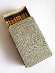Art Deco Matchbox Holder (sticknobills) Tags: art deco matchbox holder golf jockey horses