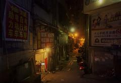 Ruelle (StephanieB.) Tags: china street urban asia asie rue fr ville chine urbain ambiance yiwu atmophere sonyslta65