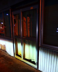 Ishinomaki #12 Barber Takahide (MEG/TYO) Tags: miyagi japan ishinomaki colour night light olympus xz10 city hiragana