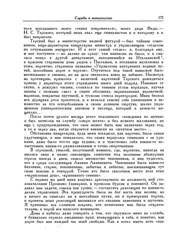 1987.  .. __207 (Library ABB 2013) Tags: 1987   dobuzhinsky  memoirs