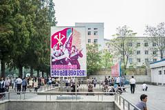 L1002230 (KiRInMao~~~) Tags:   travel  leica leicacamera zeiss carlzeiss zeisslens csonnar sonnar 50mm 50mm15 streetphotography csonnart1550 t northkorea