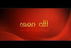 النجاح المعتبط (اسطر اسلامية) Tags: النجاح المغتبط