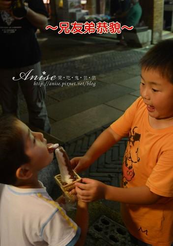 2炭燒豆腐霜淇淋_005.jpg