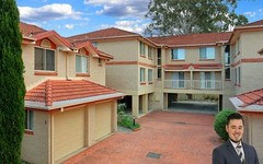 18/71-73 Saddington Street, St Marys NSW