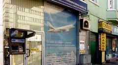 Prends l'oseille.... (patrick2211(ex Drozd1)) Tags: banques bulgarie humour