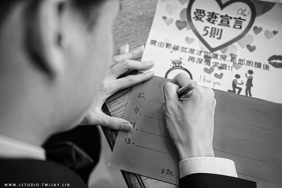 婚攝 君悅酒店 婚禮紀錄 JSTUDIO_0050