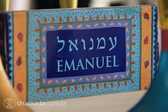 G1 - Jerusalém - Dia 3 - Yad Vashem