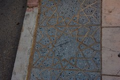 Koutoubia Mosque - Marrakesh, Morocco (Mariasphotos) Tags: koutoubia mosque marrakesh morocco africa goahead tour skidmore 2016