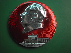 sacred place of the revolution    (Spring Land ()) Tags:      mao zedong badge china
