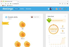 Duolingo Greek for English speakers finally available (in βήτα / beta) Ζήτω 🇬🇧 (dullhunk) Tags: greek greece ζήτω duolingo language learning ελληνικά  screenshot β beta βήτα