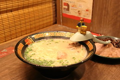 Travels of badger - Now THAT'S Top Ramen! (enigmabadger) Tags: brickarms lego custom minifig minifigure fig accessory accessories japan asia vacation trip travel outdoors japanese