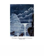 1987.  .. __128 (Library ABB 2013) Tags: 1987   dobuzhinsky  memoirs