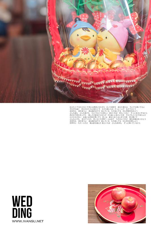 29652919421 fbcfeab003 o - [台中婚攝] 婚禮紀錄@全台大飯店  杰翰 & 奕均